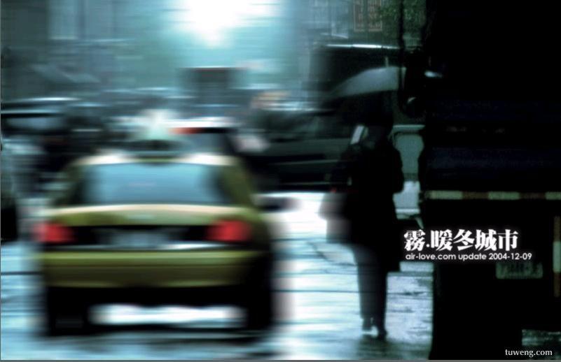 雨天 那些低落的心情 - 网易第一博 - 网易第一博