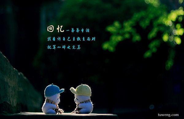 有爱 生活真幸福 - AAA级私秘视频馆 - jb.cb.cb.cb 的博客