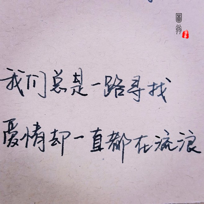 <strong>孤独的日子是最好的时</strong>