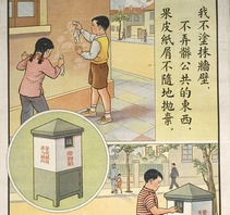 中国公共卫生x宣传海报