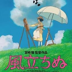 宫崎骏的收山之作――