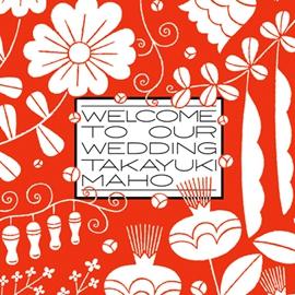 一组很有爱的婚礼喜帖