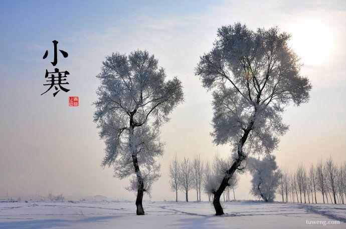最美二十四节气(原创)【唯美图文/春夏秋冬】 - 火凤凰 - hfh9989的博客