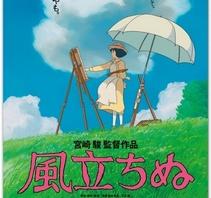 宫崎骏的动画电影海报